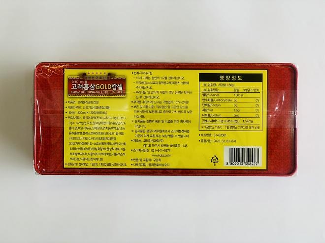 Viên Hồng sâm - Nhung Hươu - Linh chi - sữa ong chúa Bio-Science