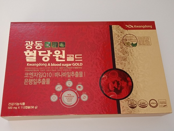 Viên tiểu đường, huyết áp, mỡ máu – Kwangdong a blood sugar Gold